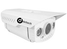 720P SVT IP712A5 : IP CAMERA HD 720P
